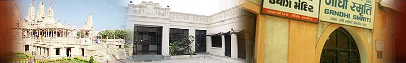 Properties in Rajkot, Rajkot Properties, Residential Property in Rajkot, Commercial Properties in Rajkot, Residential Plots in Rajkot
